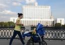 Правительство не одобрило запрет абортов по ОМС