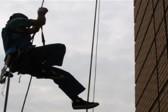 Альпинист, разрушивший барельеф Мефистофеля, задержан полицией