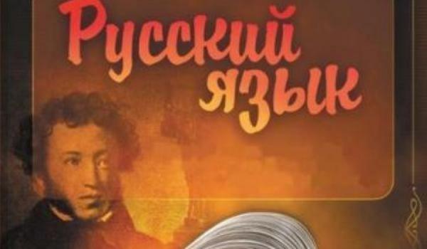 Школы с изучением русского языка открылись в Палестине