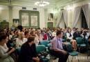 Вторые Даниловские чтения прошли в Москве