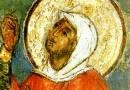 Церковь чтит память великомученицы Евфимии