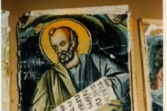 Кипрская церковь получит 34 предмета искусства, конфискованных у арт-дилера почти 20 лет назад