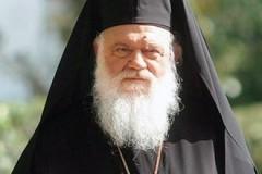 Глава Греческой церкви раскритиковал предложение убрать религиоведение из школьной программы