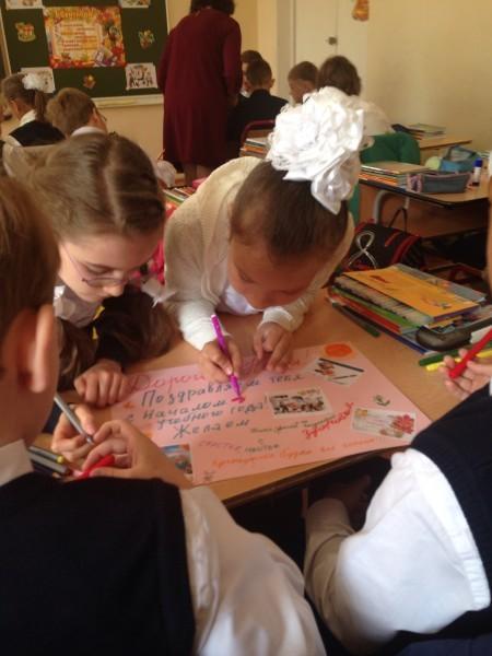 Урок доброты в московской школе