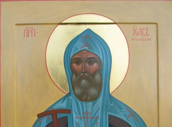 Церковь празднует обретение мощей преподобного Иова, игумена Почаевского