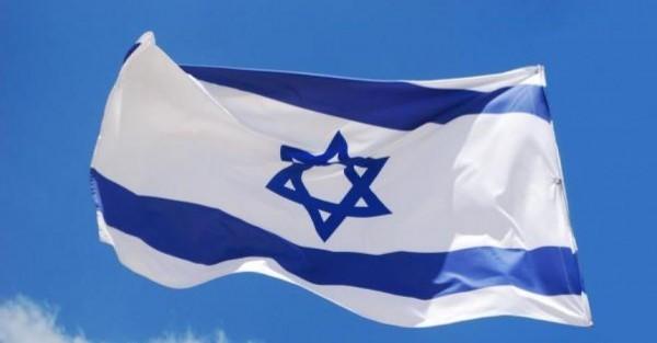 Третью неделю бастуют христианские школы Израиля