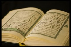 Прокуратура обжаловала решение суда, признавшего цитаты из Корана экстремистскими