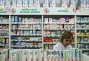 Цены на жизненно необходимые лекарства завышены в половине регионов РФ