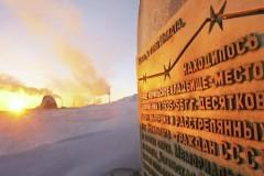 Патриарх Кирилл почтил память всех умерших в Норильлаге