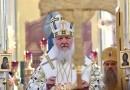 Патриарх освятил храм, построенный на средства знаменитых Колыванских заводов