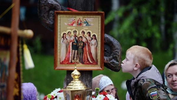 Дом Романовых поддерживает эксгумацию останков Николая II