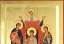 Церковь чтит святых Веру, Надежду, Любовь и мать их Софию