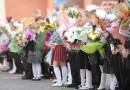Более 6 миллионов рублей собрали во время акции «Дети вместо цветов»