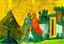 Церковь чтит память святых Иоакима и Анны