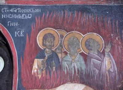 Церковь чтит память мучеников Агафоника, Зотика, Феопрепия (Боголепа), Акиндина,  Севериана, Зинона и прочих