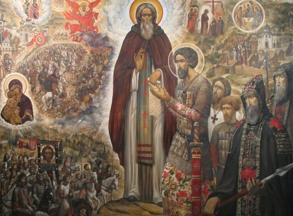 Синод УПЦ установил День памяти Собора всех святых воинов