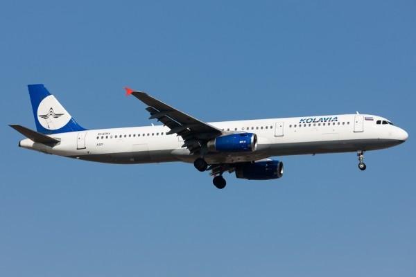 Российский пассажирский самолет потерпел крушение в Египте. Просим молитв!