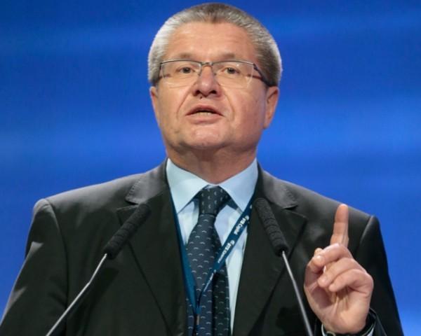 Министр экономического развития предлагает повысить пенсионный возраст до 63 лет