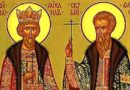 Церковь чтит память мученика Михаила, князя Черниговского, и болярина его Феодора