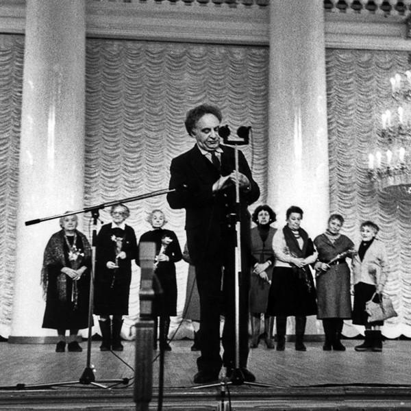 """1991 год Презентация сборника """"Доднесь тяготеет"""""""