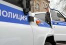 В Москве задержали группу лиц, причастных к подготовке теракта