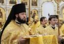 Архимандрит Антоний (Севрюк) назначен руководителем Управления Московской Патриархии по зарубежным учреждениям