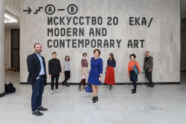Открытие выставки в Третьяковской галерее