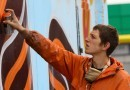 РВИО объявило конкурс на лучшее граффити князя Владимира