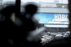 В Москве вспоминают погибших во время теракта на Дубровке