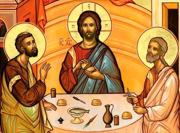 Явление Иисуса Христа Луке и Клеопе в Эммаусе