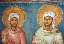 Церковь чтит память мучеников Космы и Дамиана Аравийских