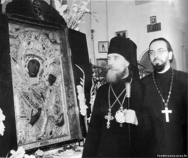 Владыка Иоанн (Гарклавс), о.Алексий Ионов и Тихвинская икона Божией Матери в Канаде. Весна 1950 г