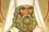 Церковь чтит пямять священномученика Петра, митрополита Крутицкого
