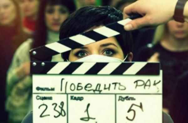 Кадр из фильма Катерины Гордеевой «Победить рак»