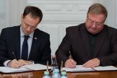 Министерство культуры и Императорское православное Палестинское общество подписали соглашение о развитии религиозного туризма и паломничества