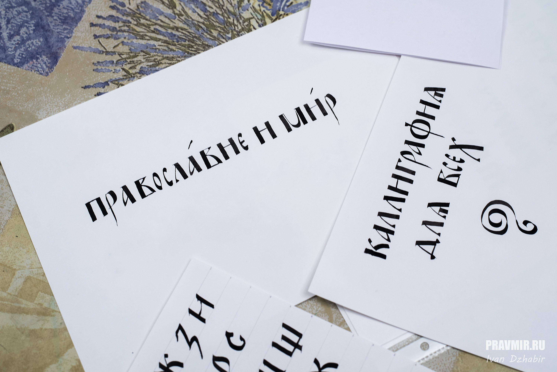 Я из беларуси как правильно писать