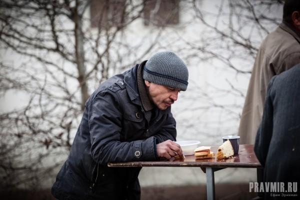 ОП просит разработать проект по адаптации бездомных