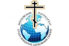 ОВЦС выразил протест против заявлений главы греко-католиков Украины