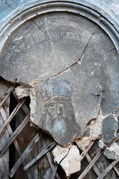 Святитель Герман Казанский – сохранился только лик