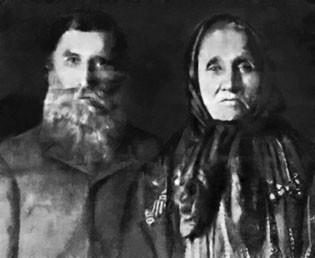 Родители владыки Иоанна