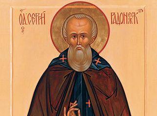 Церковь отмечает преставление преподобного Сергия Радонежского