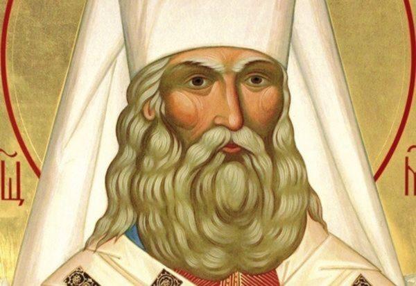 Церковь чтит память священномученика Петра, митрополита Крутицкого