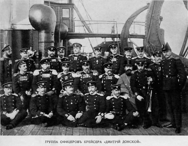 Группа офицеров крейсера «Дмитрий Донской»