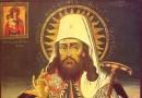 Церковь празднует обретение мощей святителя Димитрия, митрополита Ростовского