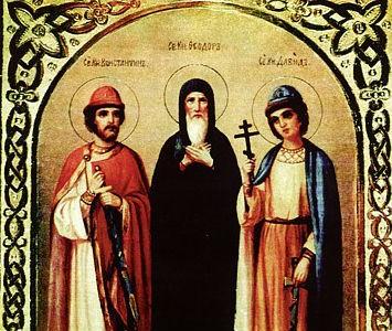 Церковь чтит память князя Феодора Черного и чад его, Давида и Константина