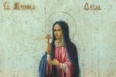 Церковь чтит память святой Феклы