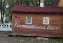 Неизвестные осквернили православный храм в Киеве