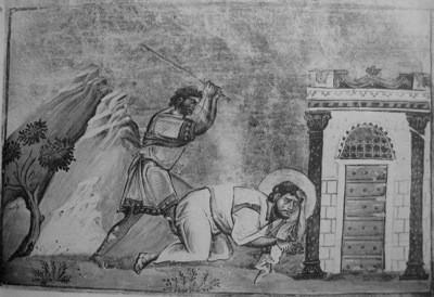 Церковь вспоминает святого апостола Иакова Алфеева