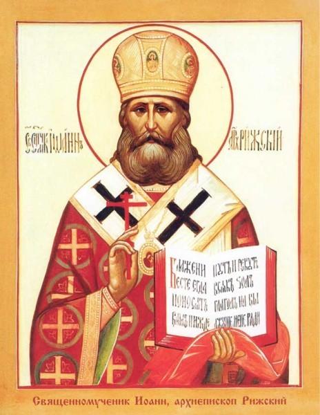 История с географией. Латвия Ikona-sv-Ioanna-Pommera-464x600