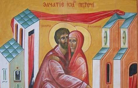 Церковь празднует Зачатие Иоанна Предтечи